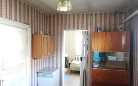 3-комнатный дом, 70 м², 5 сот., Володарского 35 за 3.3 млн 〒 в Караганде