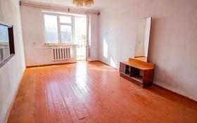 3-комнатная квартира, 60 м², 4/4 этаж, Биржан Сал 114 за 13.2 млн 〒 в Талдыкоргане