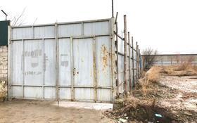 Склад бытовой 2 га, мкр Ынтымак — Тамерлановское шоссе за 150 млн 〒 в Шымкенте, Абайский р-н