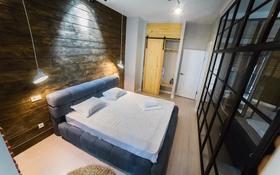 2-комнатная квартира, 55 м², 8/25 этаж посуточно, Розыбакиева 247 за 25 000 〒 в Алматы, Бостандыкский р-н