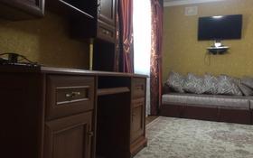 7-комнатный дом помесячно, 253 м², Самая 1 10 за 350 000 〒 в Шымкенте