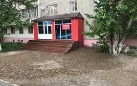 Офис площадью 64 м², Бозтаева 17 за 14 млн 〒 в Семее