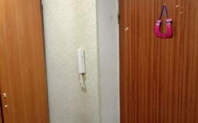1-комнатная квартира, 36 м², 4/5 этаж, улица Алтынсарина за 12.5 млн 〒 в Петропавловске
