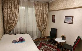 1-комнатная квартира, 28 м², 1/4 этаж посуточно, мкр Сайран 1 за 6 000 〒 в Алматы, Ауэзовский р-н