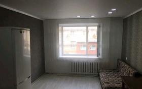 1-комнатная квартира, 25 м², 2/5 этаж, улица Жамбыла 134/б — Шевченко за 4.3 млн 〒 в Кокшетау