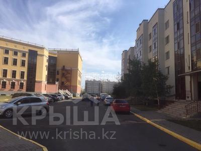 2-комнатная квартира, 46 м², 5/5 этаж, Кургалжинское шоссе 8/1 — Алимжанова за 13.8 млн 〒 в Нур-Султане (Астана), Есиль р-н — фото 2