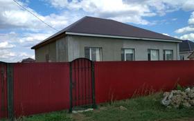 4-комнатный дом, 109 м², 9 сот., мкр Кунаева за 16 млн 〒 в Уральске, мкр Кунаева