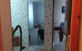 2-комнатная квартира, 40 м², 4/5 этаж, Елемесова — Ашимова за 9.2 млн 〒 в Кокшетау