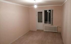 3-комнатная квартира, 72 м², 5/5 этаж, 5 мкр 5 — Кабиболла Сыдыкова за 7.5 млн 〒 в Кульсары