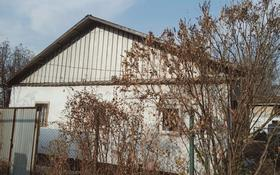 3-комнатный дом, 50 м², 16 сот., Байсеитовой выше 45-46 за 8.8 млн 〒 в Талгаре