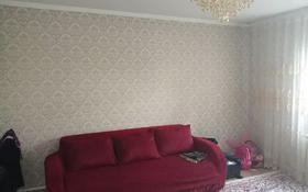 5-комнатный дом, 97 м², 11 сот., Тауесыздык 65 за 16.5 млн 〒 в Алматы