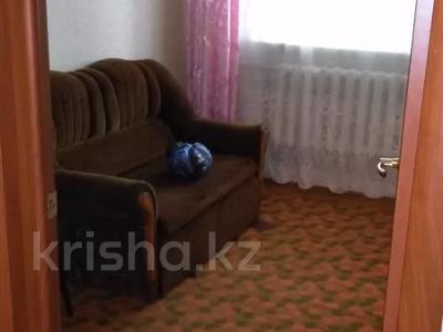3-комнатная квартира, 57.3 м², 1/2 этаж, Октябрьская 37 за 5 млн 〒 в Карабалыке — фото 2