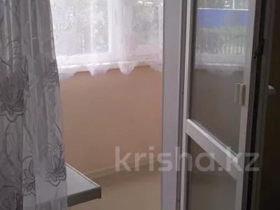 3-комнатная квартира, 57.3 м², 1/2 этаж, Октябрьская 37 за 5 млн 〒 в Карабалыке — фото 8