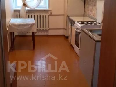 3-комнатная квартира, 57.3 м², 1/2 этаж, Октябрьская 37 за 5 млн 〒 в Карабалыке — фото 12