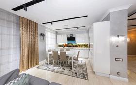 3-комнатная квартира, 111 м², 6/14 этаж, Сарыарка 3а за 72.5 млн 〒 в Нур-Султане (Астана), Сарыарка р-н