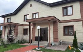 9-комнатный дом, 340 м², 8 сот., мкр Таусамалы за 130 млн 〒 в Алматы, Наурызбайский р-н
