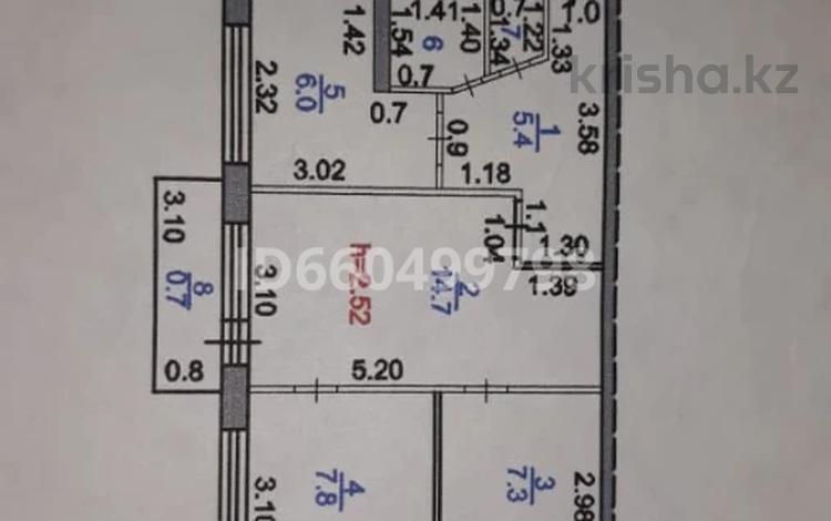 3-комнатная квартира, 44.9 м², 5/5 этаж, Университетская 23 за 10.5 млн 〒 в Караганде, Казыбек би р-н