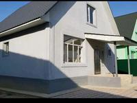 5-комнатный дом, 130 м², 3.7 сот., Боктер 92 за 23 млн 〒 в Каскелене