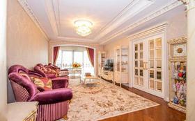 3-комнатная квартира, 135 м², 9/21 этаж, Снегина за 120 млн 〒 в Алматы, Медеуский р-н