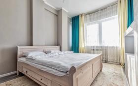 2-комнатная квартира, 60 м², 7/18 этаж посуточно, Түркістан 2 — Сығанақ за 10 000 〒 в Нур-Султане (Астана), Есиль р-н