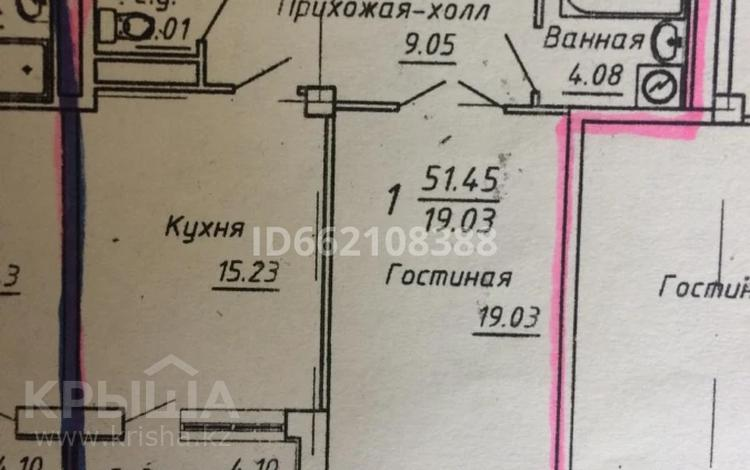 1-комнатная квартира, 52 м², 3/12 этаж, Мәңгілік Ел — Ханов Керея и Жанибека за 18.5 млн 〒 в Нур-Султане (Астана), Есиль р-н