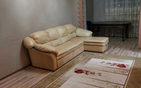 4-комнатная квартира, 100.7 м², 5/5 этаж помесячно, 28-й мкр 35 за 150 000 〒 в Актау, 28-й мкр