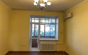 4-комнатная квартира, 94.5 м², 3/4 этаж, Касымханова 25 — Гоголя за 29.9 млн 〒 в Костанае