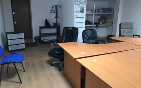 Офис площадью 71.6 м², мкр Центральный, Мкр Центральный 56А за 300 000 〒 в Атырау, мкр Центральный