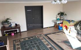 4-комнатный дом, 120.6 м², 8 сот., Куйгенжар за 28 млн 〒 в Нур-Султане (Астана), Алматы р-н
