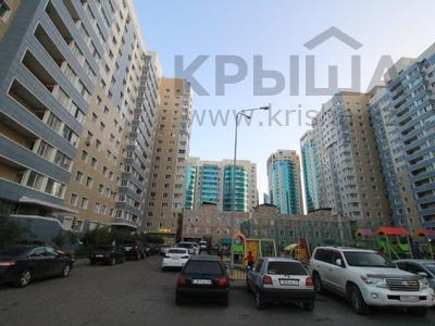 2-комнатная квартира, 41.3 м², 18/18 этаж, Сарайшык 5/1 за 15.5 млн 〒 в Нур-Султане (Астана), Есиль р-н — фото 14
