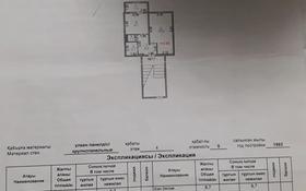 1-комнатная квартира, 35 м², 1/5 этаж, 3 38 за 3.2 млн 〒 в Кульсары