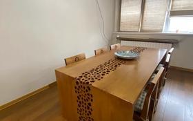 2-комнатная квартира, 135 м², 2/8 этаж помесячно, Достык 132 — Жолдасбекова за 400 000 〒 в Алматы, Медеуский р-н