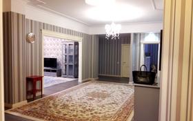 4-комнатная квартира, 210 м² помесячно, мкр Баганашыл, Еркегали Рахмадиева 12 — Аль-Фараби за 750 000 〒 в Алматы, Бостандыкский р-н