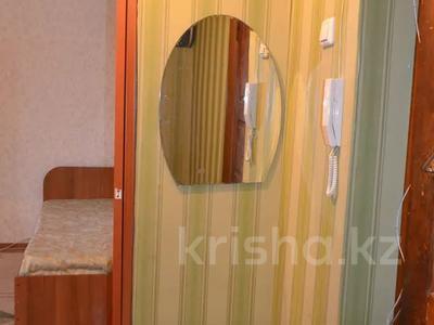 1-комнатная квартира, 31 м², 6/6 этаж, Геологическая 24 за 6.3 млн 〒 в Усть-Каменогорске — фото 11