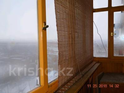 1-комнатная квартира, 31 м², 6/6 этаж, Геологическая 24 за 6.3 млн 〒 в Усть-Каменогорске — фото 15