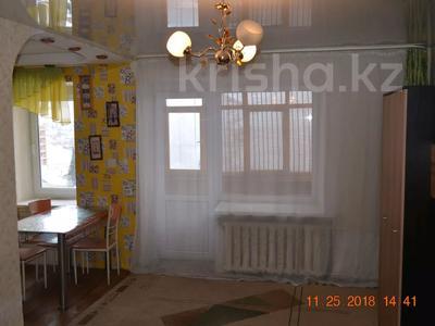 1-комнатная квартира, 31 м², 6/6 этаж, Геологическая 24 за 6.3 млн 〒 в Усть-Каменогорске — фото 4