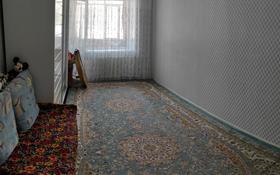 2-комнатная квартира, 44 м², 1/5 этаж, Комсомольский проспект 39 — Корчагина за 8 млн 〒 в Рудном