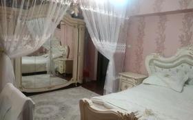 4-комнатная квартира, 117 м², 5/5 этаж, Астана 26 — Генерал Рахимова за 19 млн 〒 в Таразе
