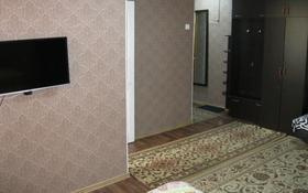 1-комнатная квартира, 30 м², 3/5 этаж, Академика Сатпаева 35 — Лермонтова за 8 млн 〒 в Павлодаре