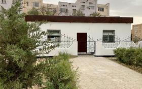 Здание, площадью 120 м², 5 мкр за 25 млн 〒 в Жанаозен