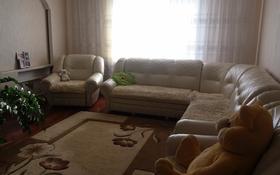 4-комнатный дом, 260 м², 15 сот., 14 мик. за 21 млн 〒 в Лисаковске