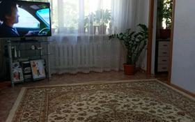 3-комнатная квартира, 50 м², 1/5 этаж, Айтеке би 38а — Шокан Уалихан за 8 млн 〒 в Актобе, Старый город
