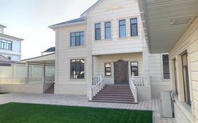7-комнатный дом, 550 м², 10 сот., Северо Восток б/н за 210 млн 〒 в Шымкенте, Енбекшинский р-н