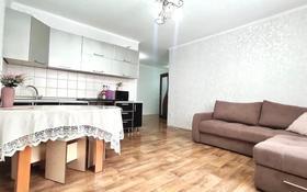 1-комнатная квартира, 50 м², 4/9 этаж, Кенесары 1 за 18.5 млн 〒 в Нур-Султане (Астана), Сарыарка р-н