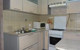 2-комнатная квартира, 44 м², 2/5 этаж помесячно, Ихсанова 85 — Курмангазы за 120 000 〒 в Уральске
