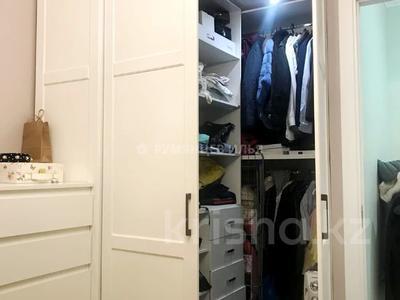 3-комнатная квартира, 62 м², Назарбаева — Сатпаева за ~ 35 млн 〒 в Алматы, Медеуский р-н — фото 2
