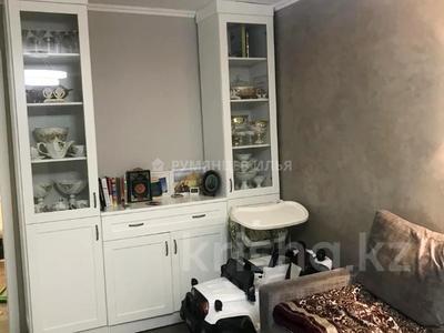 3-комнатная квартира, 62 м², Назарбаева — Сатпаева за ~ 35 млн 〒 в Алматы, Медеуский р-н — фото 9