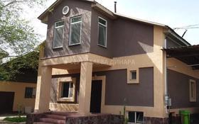 9-комнатный дом помесячно, 350 м², 12 сот., Азаттык 15 за 520 000 〒 в Алматы, Алатауский р-н