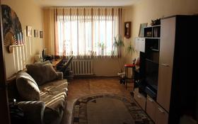 2-комнатная квартира, 45.1 м², 1/5 этаж, Мкр Восток-2 17 за 11.5 млн 〒 в Караганде, Октябрьский р-н