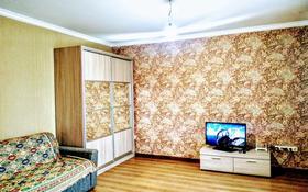 1-комнатная квартира, 37 м², 3/10 этаж, мкр Аксай-1, Мкр Аксай-1 за 18.7 млн 〒 в Алматы, Ауэзовский р-н